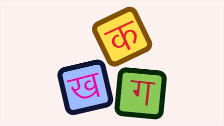 poems-hindi-diwas-hindi